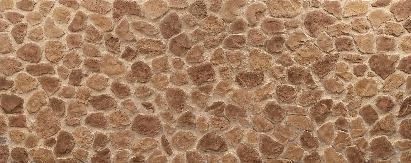 Piedra Lastra #marrón claro
