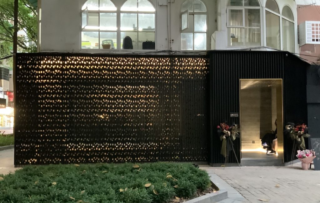 MSD Stoneslikestones China - Limitless Coffee Guanzhou